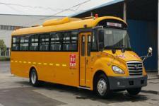 9.8米|24-56座少林小学生专用校车(SLG6982XC5E)