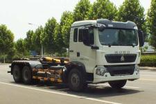 森源牌SMQ5250ZXXZZE5型车厢可卸式垃圾车