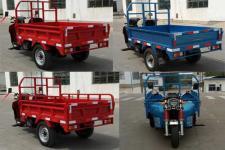五征牌7Y-850DA1型自卸三轮汽车图片