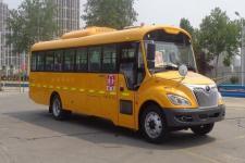 9.3米|24-51座宇通小学生专用校车(ZK6935DX52)