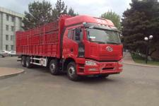一汽解放国五前四后八仓栅式运输车314-424马力15-20吨(CA5310CCYP66K2L7T4E5)