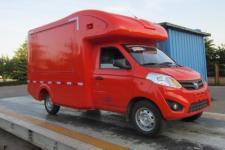 福田伽途国五微型售货车86-112马力5吨以下(BJ5026XSH-A2)