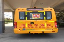 海格牌KLQ6896XQE5D1型中小学生专用校车图片2