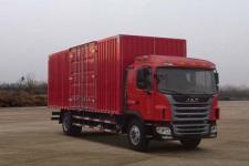 江淮格尔发国五单桥厢式运输车160-170马力5-10吨(HFC5161XXYP31K1A50S2V)