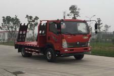 重汽王国五单桥平板运输车116-143马力5吨以下(CDW5040TPBHA1R5)