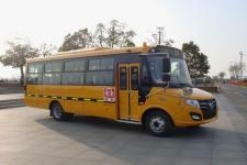 7.8米福田BJ6781S7MEB小学生专用校车