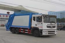 东风后双桥14-16方大型压缩式垃圾车13607286060