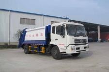 10吨压缩垃圾车13872881997垃圾压缩车多少钱