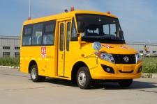 5.2米|10-14座东风小学生专用校车(DFA6518KX5BC)