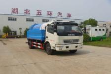 国5东风多利卡5.5+2型清洗吸污车