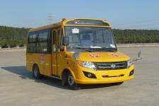 5.1米东风DFA6518KX5B1小学生专用校车