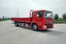 徐工国五单桥货车156马力9155吨(NXG1160D5NA)