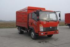 重汽王国五单桥仓栅式运输车129-156马力5吨以下(CDW5041CCYHA2R5)