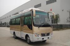6.7米|24-26座赛特客车(HS6665A5)