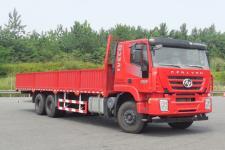 红岩国五后双桥,后八轮货车292马力13235吨(CQ1256HMVG594)