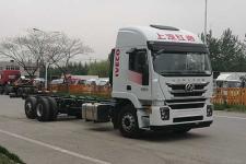 红岩国五前四后四货车底盘350马力0吨(CQ1256HTVG623A)