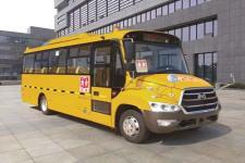 8米|24-45座安凯小学生专用校车(HFF6801KX51)