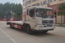 程力威牌CLW5167TPBD5型平板运输车