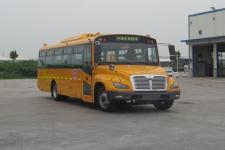 9.5米|24-46座中通中小学生专用校车(LCK6959D5NZ)
