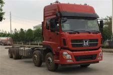 凌河国五前四后八货车底盘271马力0吨(LH1310PD)