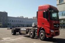 北奔国五前四后四货车底盘310马力0吨(ND1250LD5J7Z01)