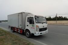 楚风牌HQG5041XXYEV型纯电动厢式运输车图片