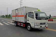 大力牌DLQ5044XRQEQ型易燃气体厢式运输车