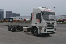 红岩国五前四后四货车底盘392马力0吨(CQ1256HXVG623A)