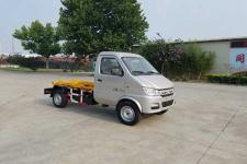 长安2方勾臂式垃圾车QTH5034ZXX,厂家直销,电话咨询优惠
