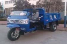 五星牌7YP-1750DB型自卸三轮汽车图片