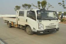 江铃国五单桥货车122马力1540吨(JX1043TSG25)