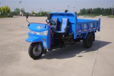 五征牌7YP-1450D43型自卸三轮汽车