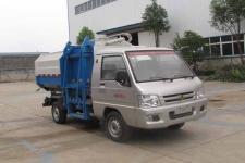 国五福田自装卸式垃圾车