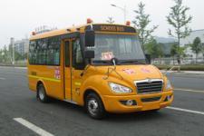 5.5米东风幼儿专用校车