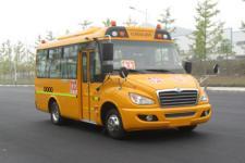 5.8米东风幼儿专用校车