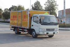 润知星国五单桥厢式货车98-131马力5吨以下(SCS5040XRYEV)
