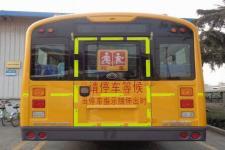 宇通牌ZK6119DX51型中小学生专用校车图片4