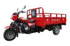 轻骑牌QM200ZH-4C型正三轮摩托车图片