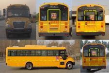 宇通牌ZK6109DX51型中小学生专用校车图片3