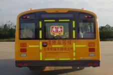 宇通牌ZK6109DX51型中小学生专用校车图片4