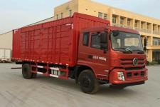 楚风国五单桥厢式货车140-180马力5-10吨(HQG5160XXYGD5)