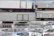 江淮牌HFC5161XLCP3K1A57V型冷藏车图片