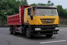 CQ5256ZLJHMDG384S自卸式垃圾车