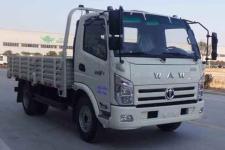 飞碟奥驰国五单桥货车95-131马力5吨以下(FD1041W17K5-7)