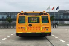 华新牌HM6760XFD5XN型幼儿专用校车图片4