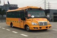 华新牌HM6700XFD5XN型幼儿专用校车