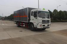国五东风天锦易燃气体厢式运输车直降8000