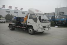 华通牌HCQ5043ZXXB5型车厢可卸式垃圾车 13797889952