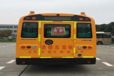 华新牌HM6700XFD5JN型幼儿专用校车图片4