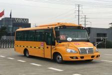 华新牌HM6700XFD5JS型小学生专用校车